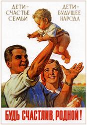Soviet-baby2-dd8e23e4eafa121dce2f9471b5a59252-