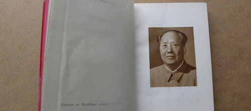 Citations_du_president_mao_tsetoung_livre_rouge-1966_photo_mao-fd971934b7e3e4223d8ac6030d5aa00a-