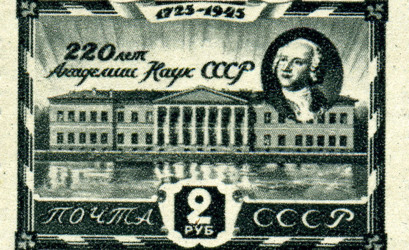 Stamp_of_ussr_0977-
