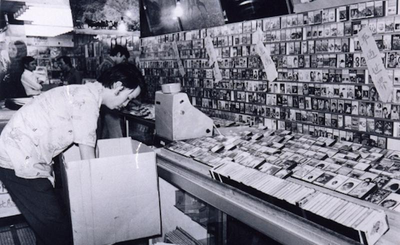 Hong_kong_cassette_raid-