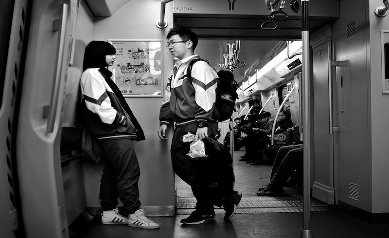 Canton_metro-