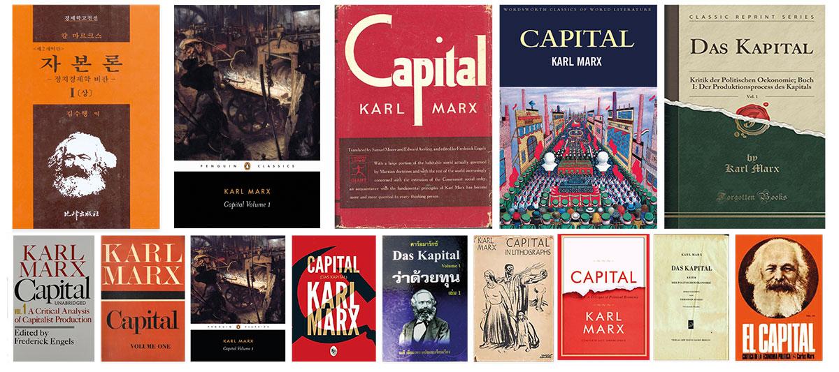 Capital150a-