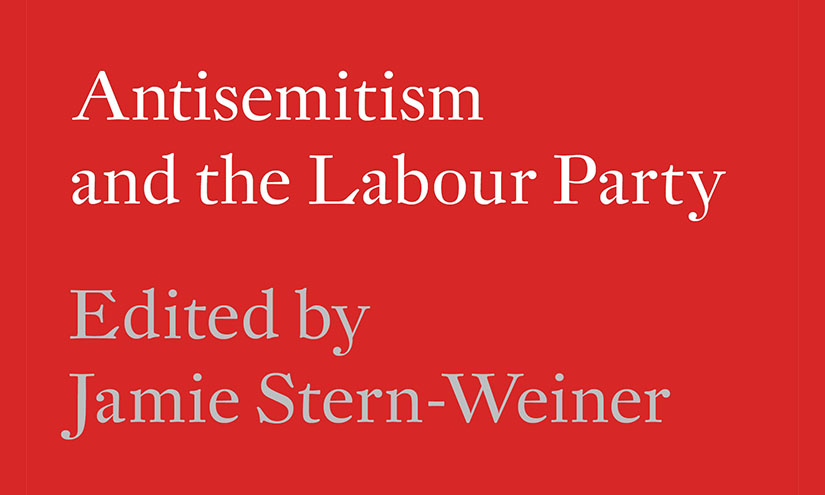 Verso_antisemitismebook-