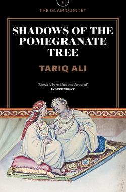 Islam_quintet_-_1_-_pomegranate-f_medium