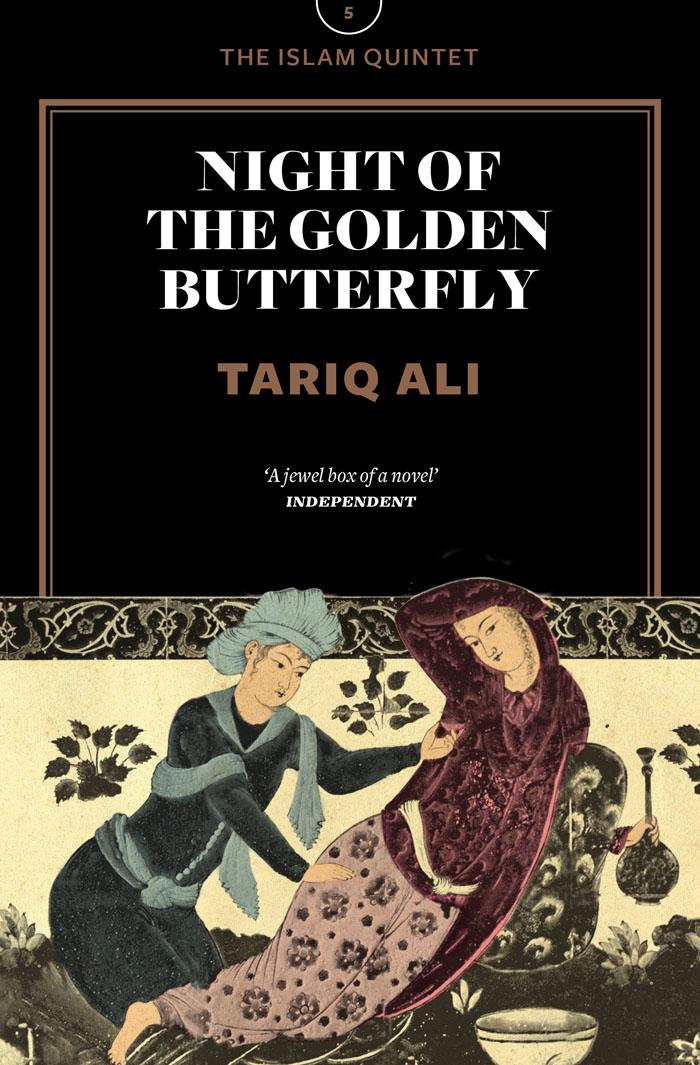 Islam_quintet_-_5_-_butterfly