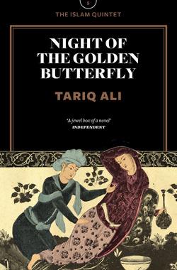 Islam_quintet_-_5_-_butterfly-f_medium