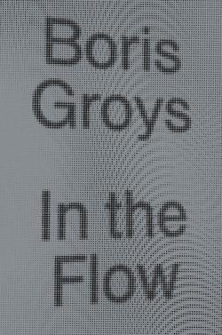 In_the_flow-f_medium