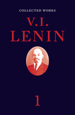 Lenin-f_small