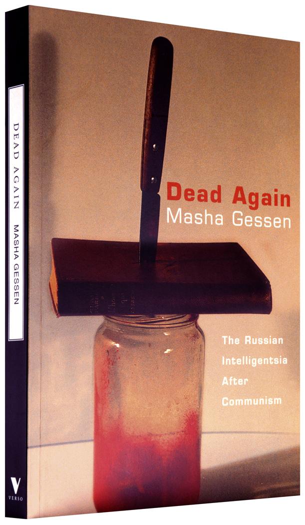 Dead-again-1050st
