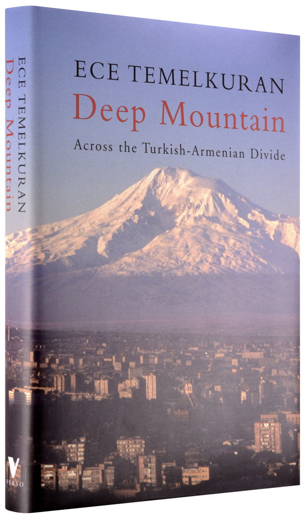 Deep-mountain-1050st