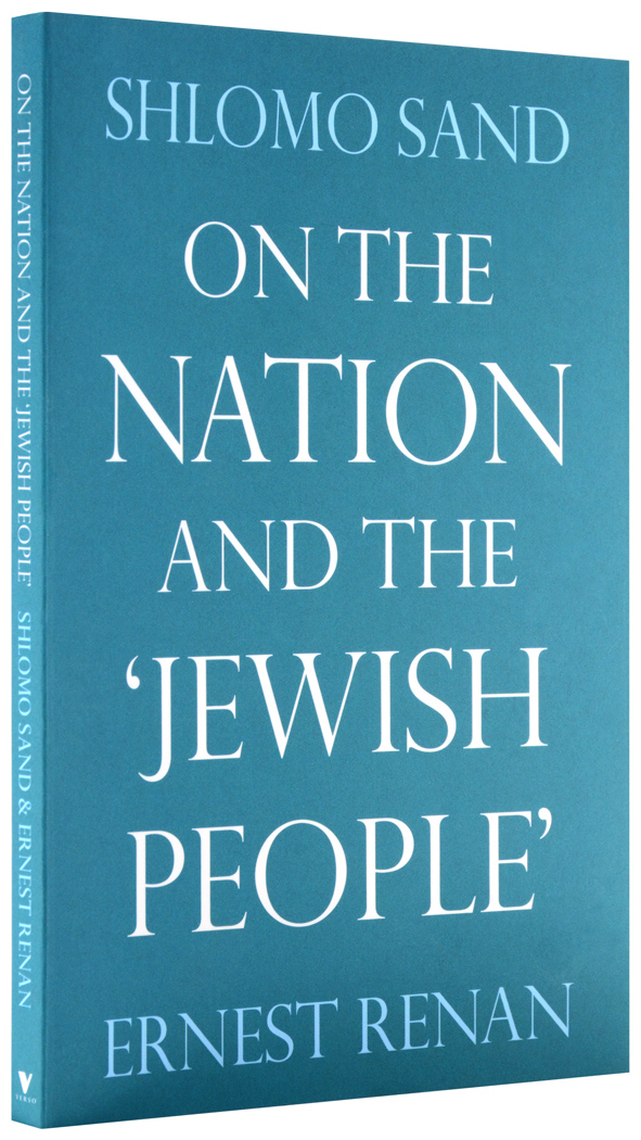 On-the-nation-and-the-jewish-people-1050st