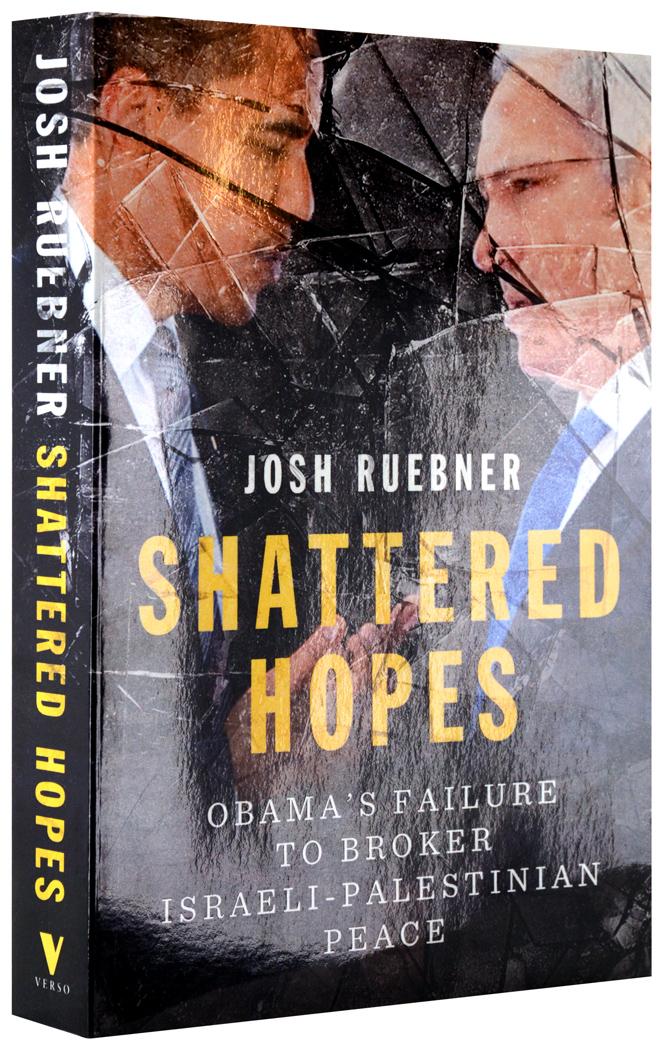 Shattered-hopes-1050st